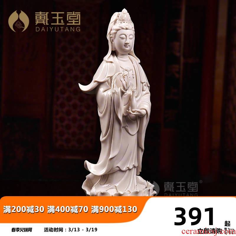Yutang dai pottery and porcelain of the south China sea guanyin Buddha stood like to household dehua white porcelain avalokitesvara furnishing articles at home
