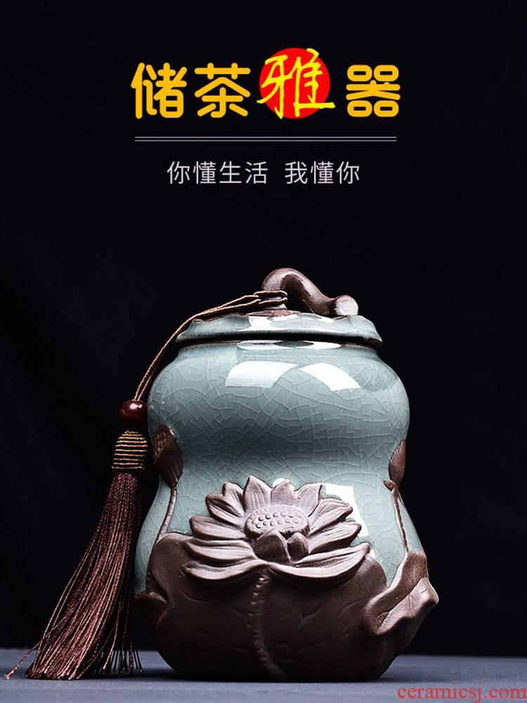 HaoFeng elder brother up with ceramic tea pot household seal pot pu large POTS kung fu tea tea accessories