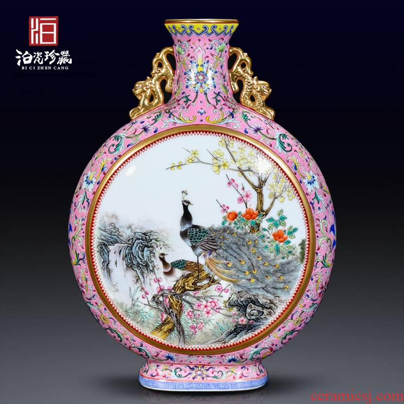 Jingdezhen ceramic imitation the qing qianlong red powder enamel with double - sided dress sitting room adornment is placed on the vase
