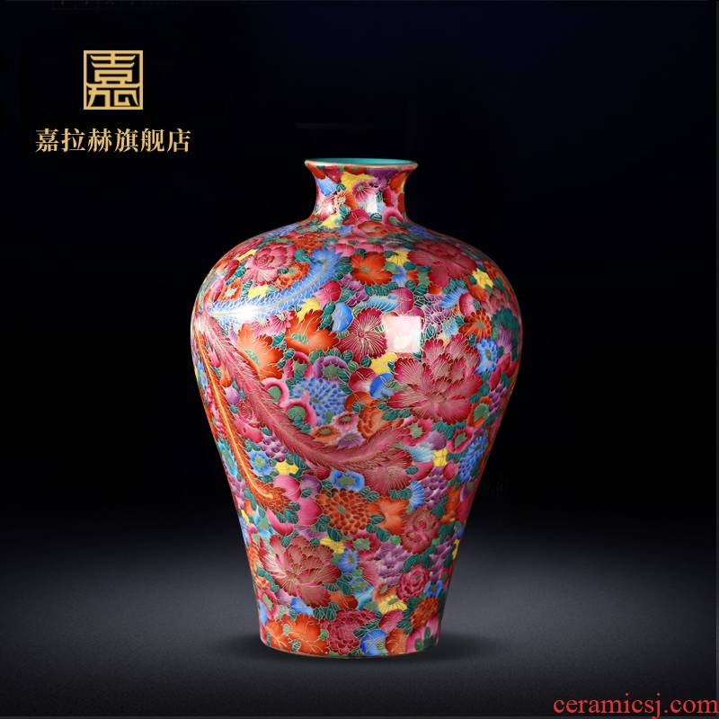 Jia lage jingdezhen ceramics imitation the qing qianlong wire inlay enamel see colour name plum bottle arranging flowers adornment Chinese penjing collection