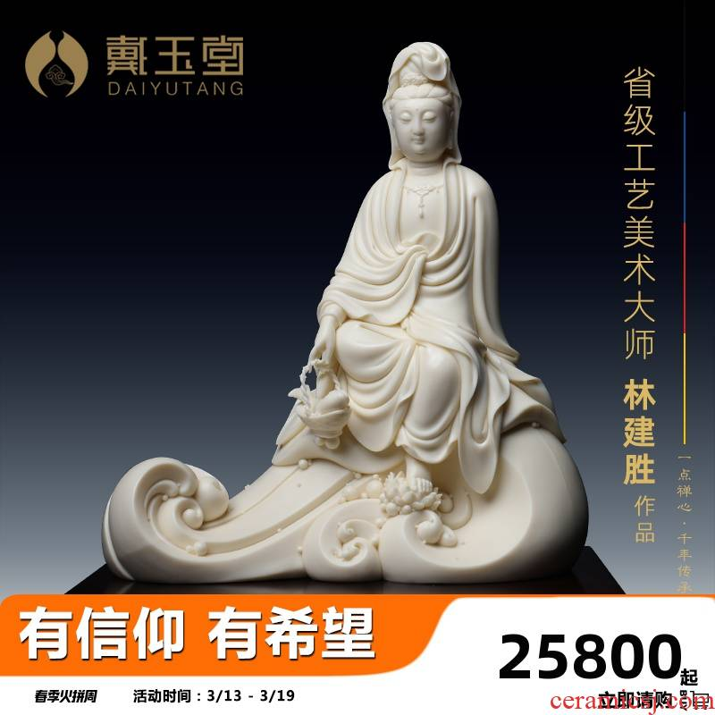 Yutang dai dehua porcelain ceramic Buddha furnishing articles at the provincial level master Lin Jiansheng fish basket guanyin/D03-131
