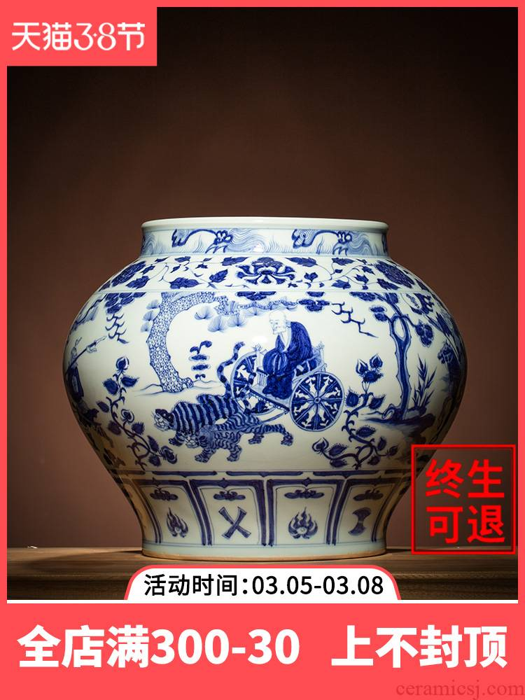 Better sealed up with jingdezhen ceramic guiguzi down large Chinese blue and white porcelain is general furnishing articles can rich ancient frame porcelain