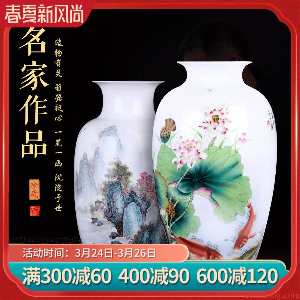 The Master of jingdezhen ceramics vase hand - made Chinese flower arranging sitting room adornment rich ancient frame study office furnishing articles