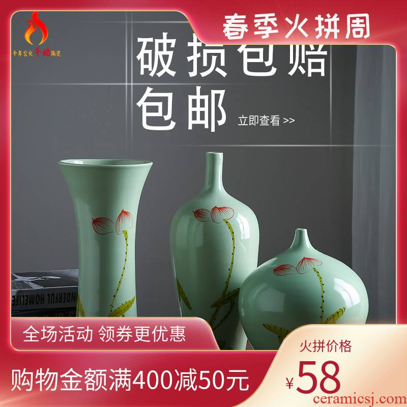 I and contracted Europe type ceramic three - piece vase dry flower arranging wine sitting room adornment place adorn article, green lotus