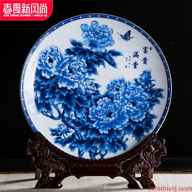 Jingdezhen ceramics Chinese blue and white peony decorative hanging dish sit home wine rich ancient frame handicraft furnishing articles