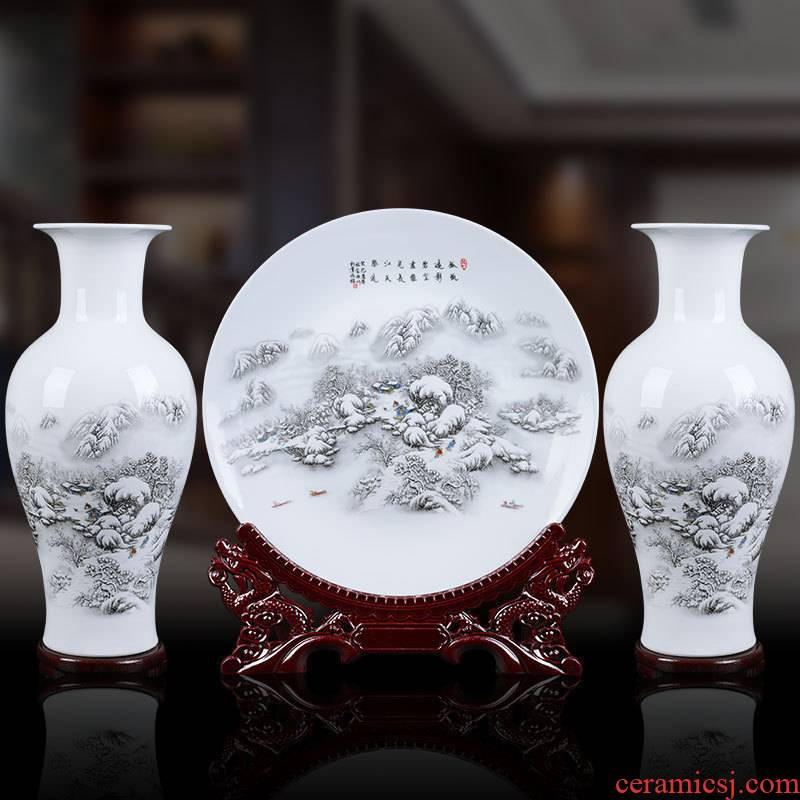 Porcelain of jingdezhen ceramics vase Chinese penjing large three - piece wine cabinet decoration plate of household decoration