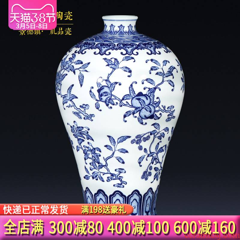 Jingdezhen ceramics live imitation of Chinese blue and white porcelain vase of emperor qianlong gift sitting room adornment is placed