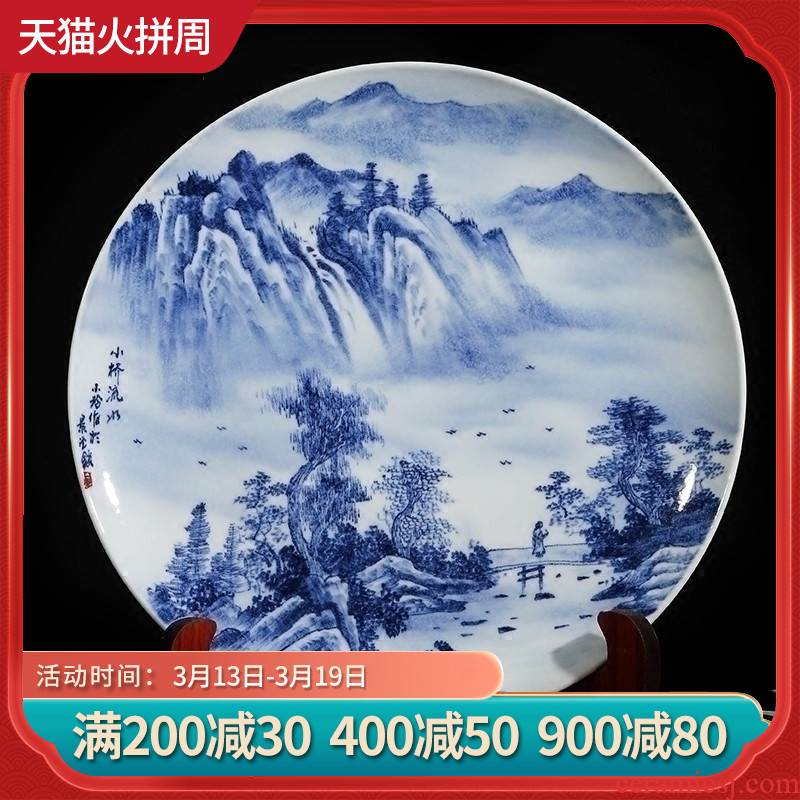 Jingdezhen ceramics lrene hand - made scenery hang dish sat dish of blue and white porcelain decorative plates home furnishing articles in the living room