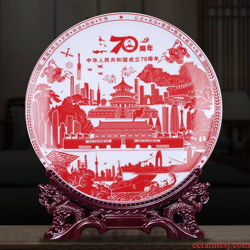 Anniversary of jingdezhen ceramics hang dish sat dish rich ancient frame, the decoration wine ark, adornment handicraft furnishing articles to the living room