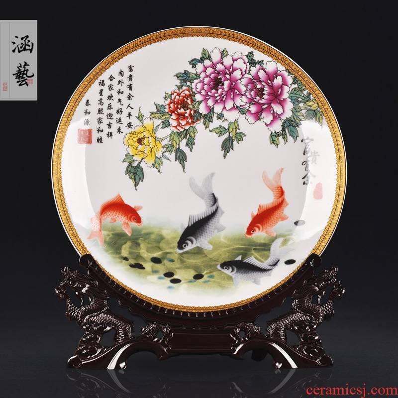 Jingdezhen ceramics powder enamel well - off decorative hanging dish sits plate of new Chinese style sitting room adornment handicraft furnishing articles