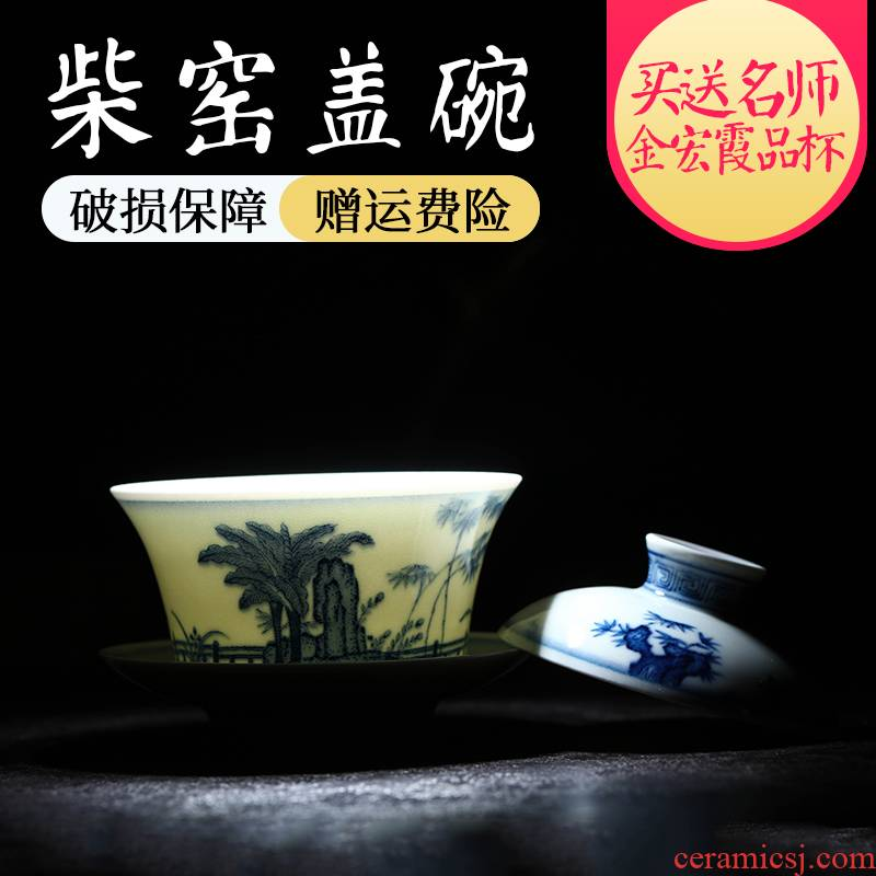 Buy one, get one offered home - cooked maintain only three tureen of blue and white porcelain in jingdezhen porcelain ceramic cup tea pure manual