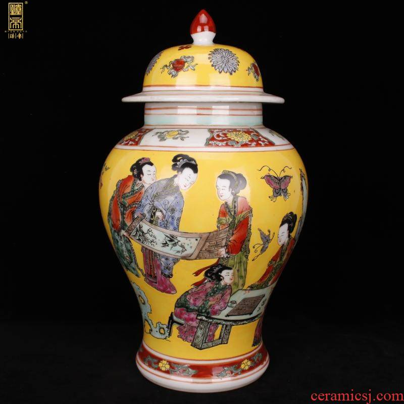 Jingdezhen imitation model of the reign of emperor kangxi huang beauty diagram the general pot cover archaize with antique Chinese style household furnishing articles