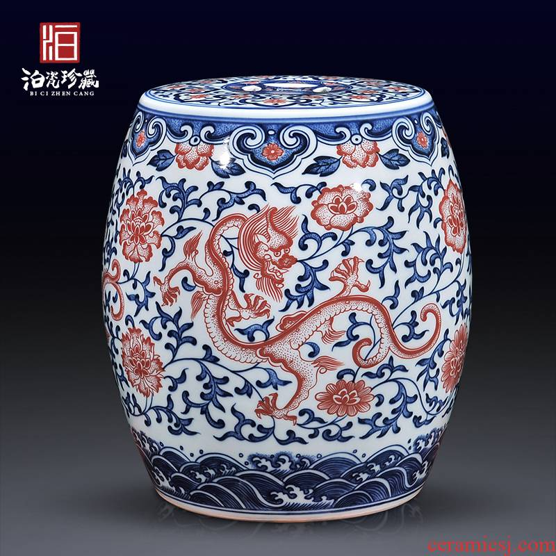 Jingdezhen ceramics archaize qianlong youligong red dragon tattoo who drum block of new Chinese style household adornment furnishing articles sitting room