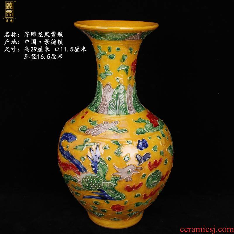 Jingdezhen archaize color do old Ming hongzhi dou longfeng lotus flower vase Chinese sitting room decorates porch place