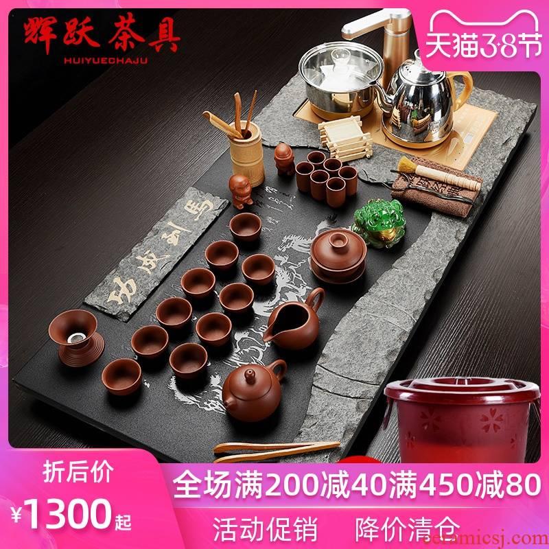 Hui, make violet arenaceous kung fu tea set the whole sharply stone tea tray tea tea sea automatic