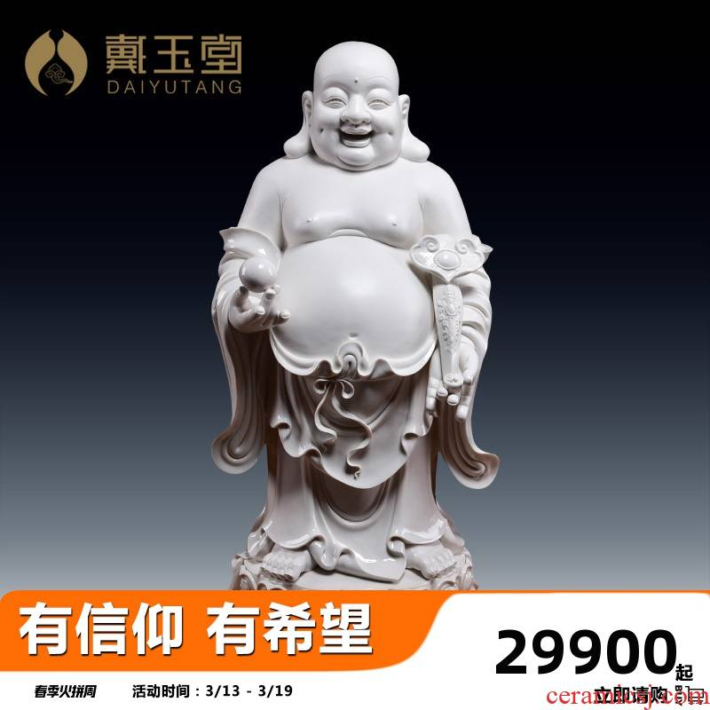 Yutang dai dehua white porcelain office furnishing articles high 85 cm large maitreya worship/lotus ruyi maitreya