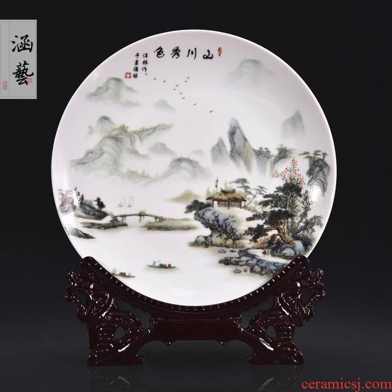Jingdezhen ceramics pastel landscape painting decorative plate hanging dish plate of modern classic adornment handicraft furnishing articles