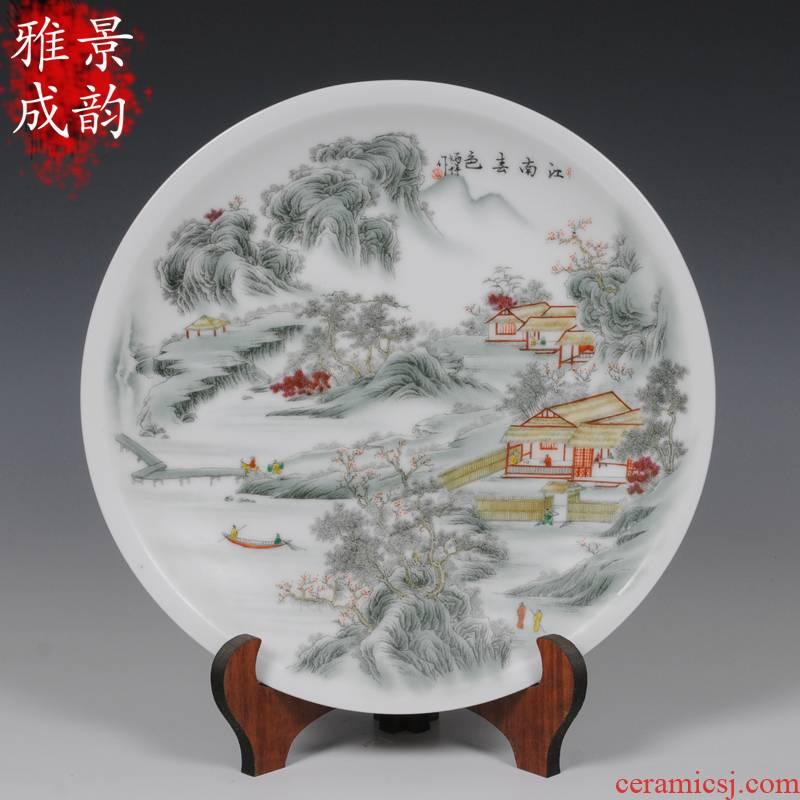 Jingdezhen ceramics hand - made scenery porcelain furnishing articles furnishing articles decorative hanging dish crafts porcelain Zhang Bingxiang
