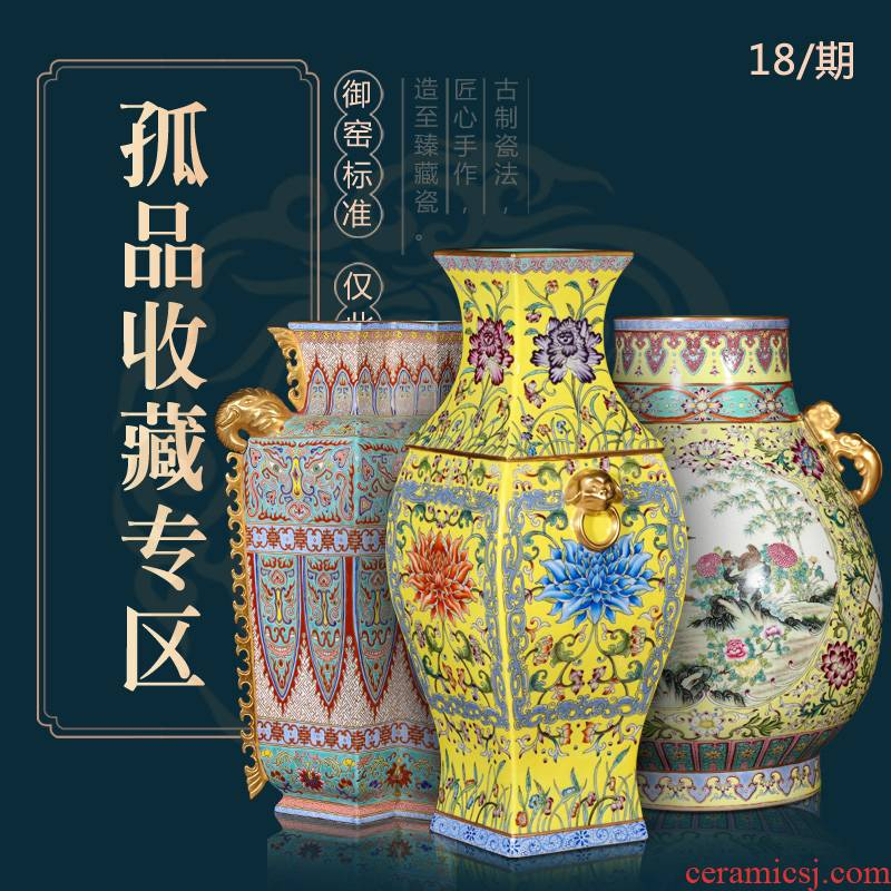 Weekly update 18 issue of imitation the qing qianlong solitary their weight.this auction collection jack ceramic vases, furnishing articles