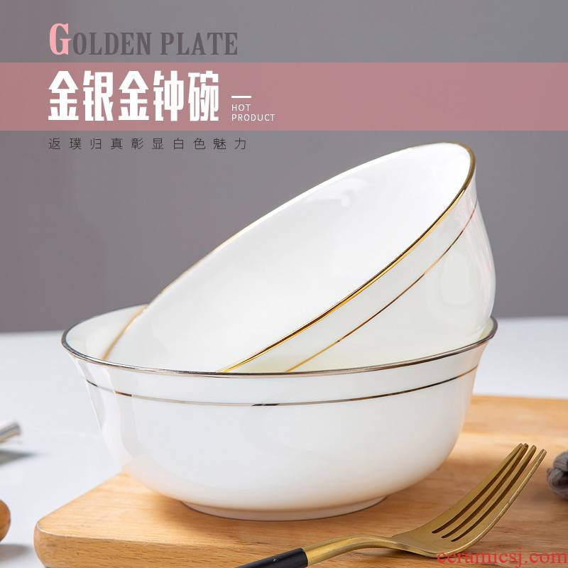 Jingdezhen ceramic rice bowl Chinese style up phnom penh contracted household ceramics 6 inches large mercifully rainbow such to use single pack