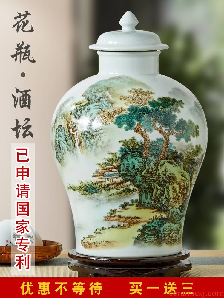 It home furnishing articles bottle seal jingdezhen ceramics hip hoard tap water expressions using mercifully wine dedicated wine jars