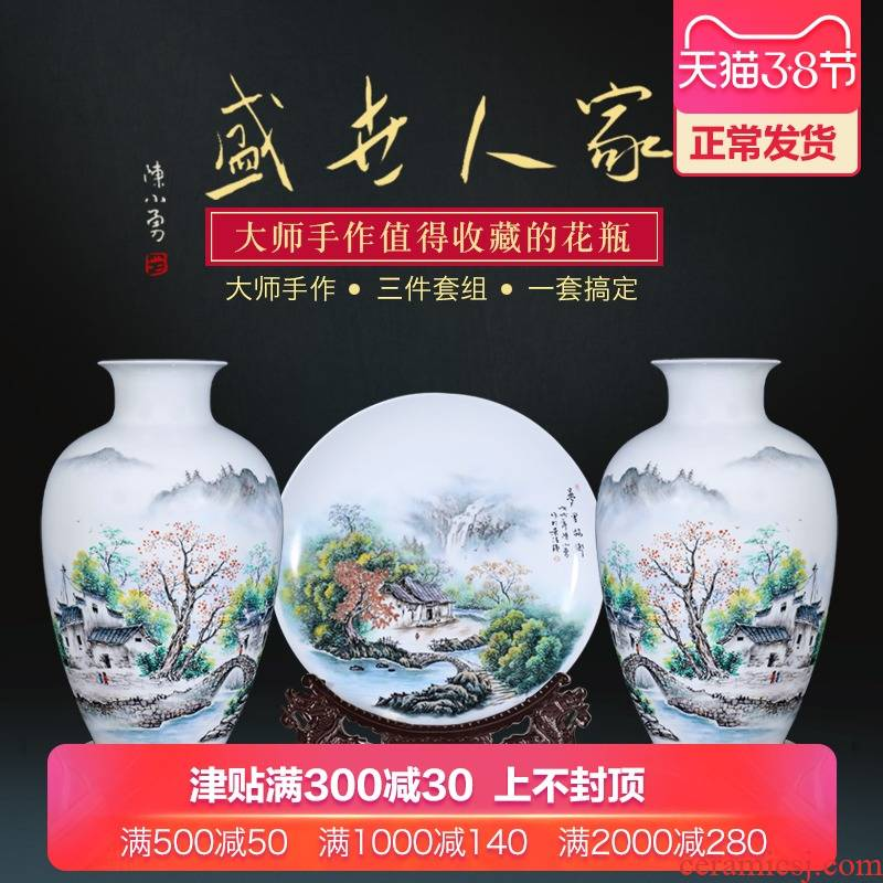 Jingdezhen ceramic hand - made pastel sit hang dish plate modern Chinese sitting room bedroom study home decorative furnishing articles