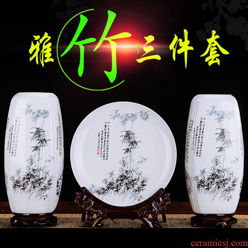 A three - piece jingdezhen ceramics vase furnishing articles lucky bamboo home wine ark, adornment flower arrangement craft sitting room