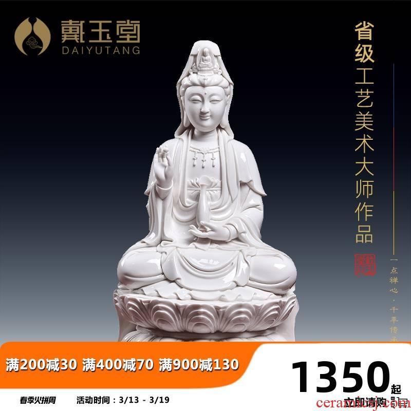 Yutang dai ceramic guanyin Buddha furnishing articles Lin Jiansheng dehua white porcelain goddess of arts and crafts master works