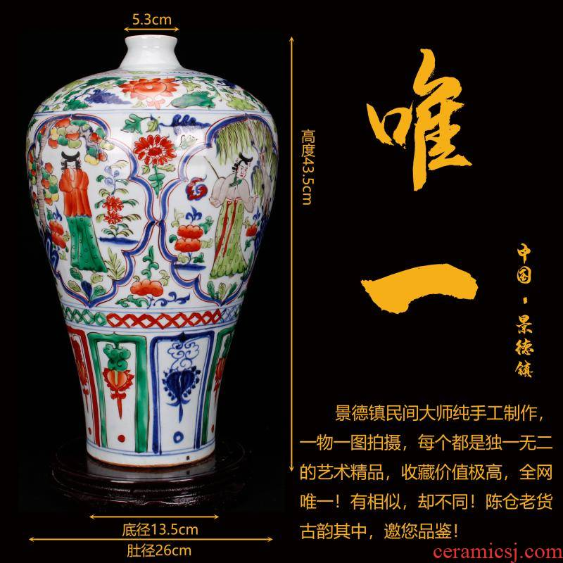 Archaize of jingdezhen porcelain antique antique pure checking yuan blue and white color bucket name plum bottle after ancient decorative furnishing articles