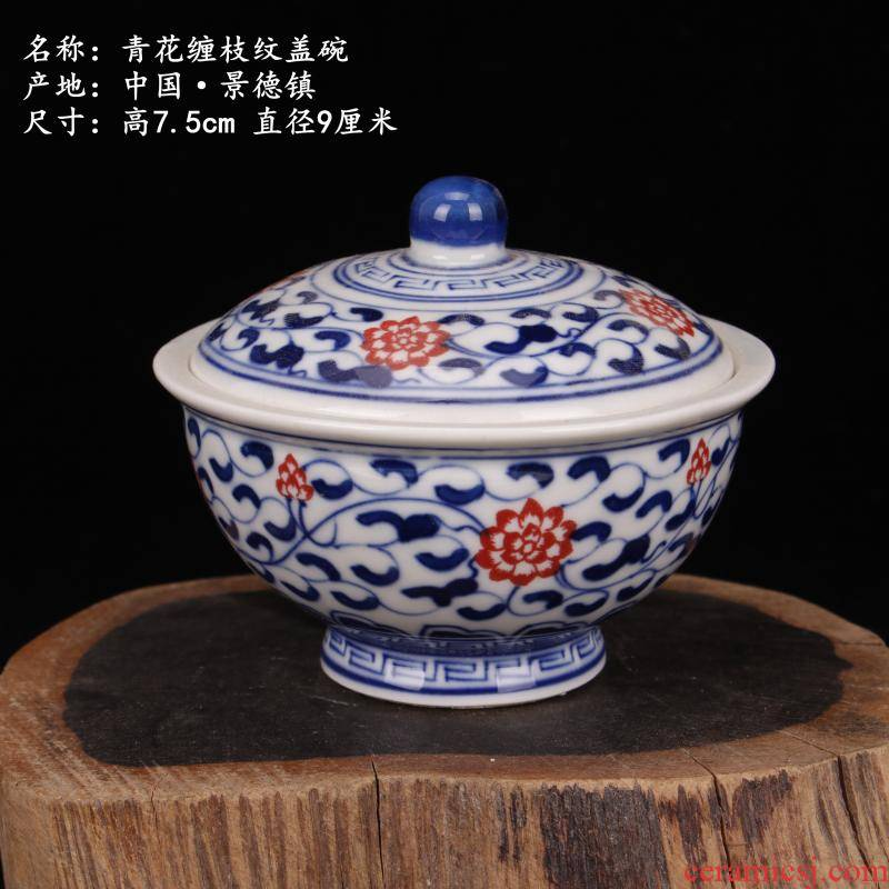 Blue and white storage tank under the glaze tureen lid powder sauce pot multi - functional household mini small Blue and white porcelain jar furnishing articles