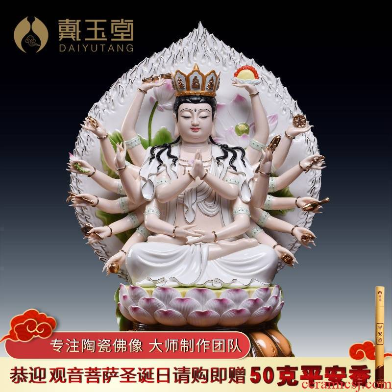 Yutang dai ceramic paint color 20 inches must mention the mother goddess of mercy Buddha household decorative furnishing articles/D17-107