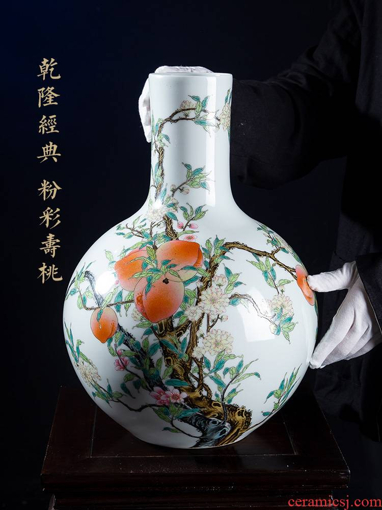Jia lage jingdezhen ceramic vase YangShiQi up is pastel peach tree furnishing articles hand - made of porcelain