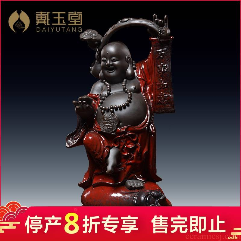 Ceramic production is pulled from the shelves 】 【 knocked up everything for the laughing Buddha Buddha maitreya