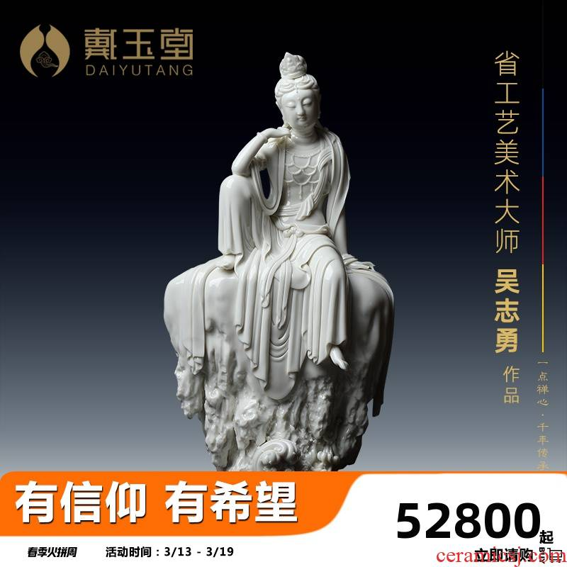 Yutang dai dehua white porcelain zhi - yong wu Buddha its craft art furnishing articles 17 inch sit comfortable guanyin rock