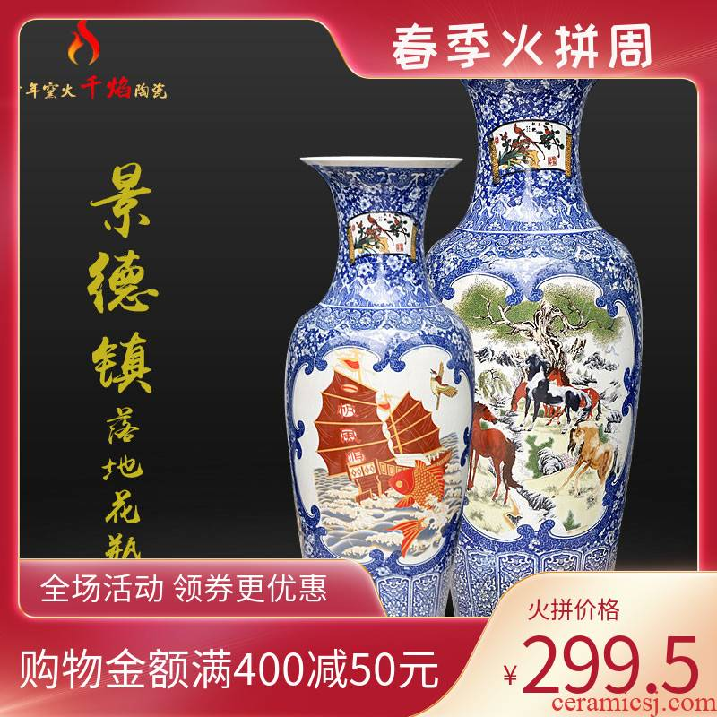 Jingdezhen ceramics sitting room of large vase flower arranging hotel geomantic furnishing articles smooth ornament