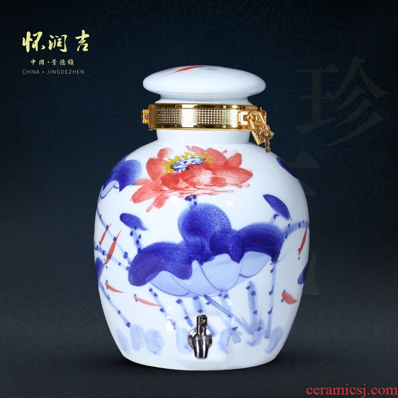 Jingdezhen ceramic jars hand - made porcelain lotus jars 10 jins 20 jins 30 jins of 50 pounds it household altar wine