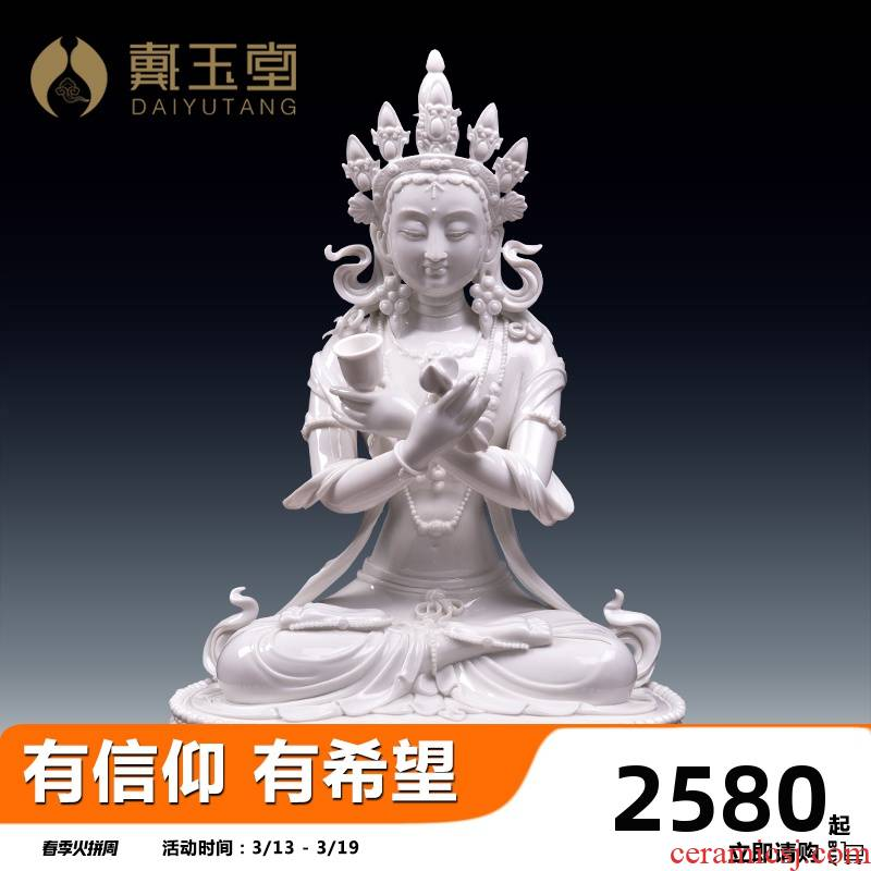 Yutang dai buddhist sect Buddha vairocana Buddha ceramics art to furnishing articles religious items/king kong