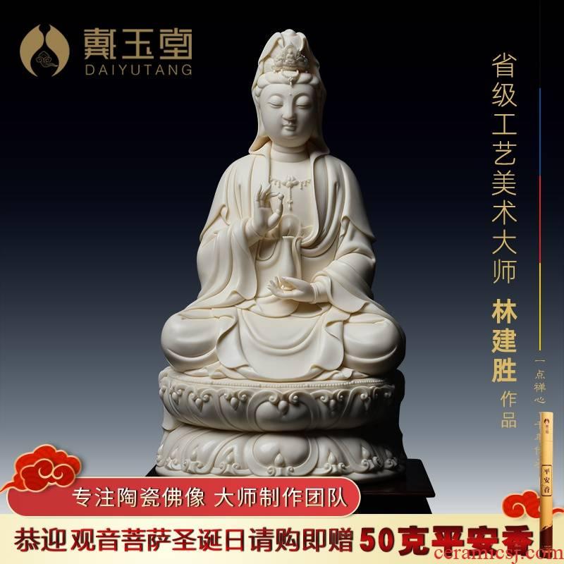 Yutang dai dehua white porcelain Lin Jiansheng master manually signed lotus guanyin Buddha its collection to household