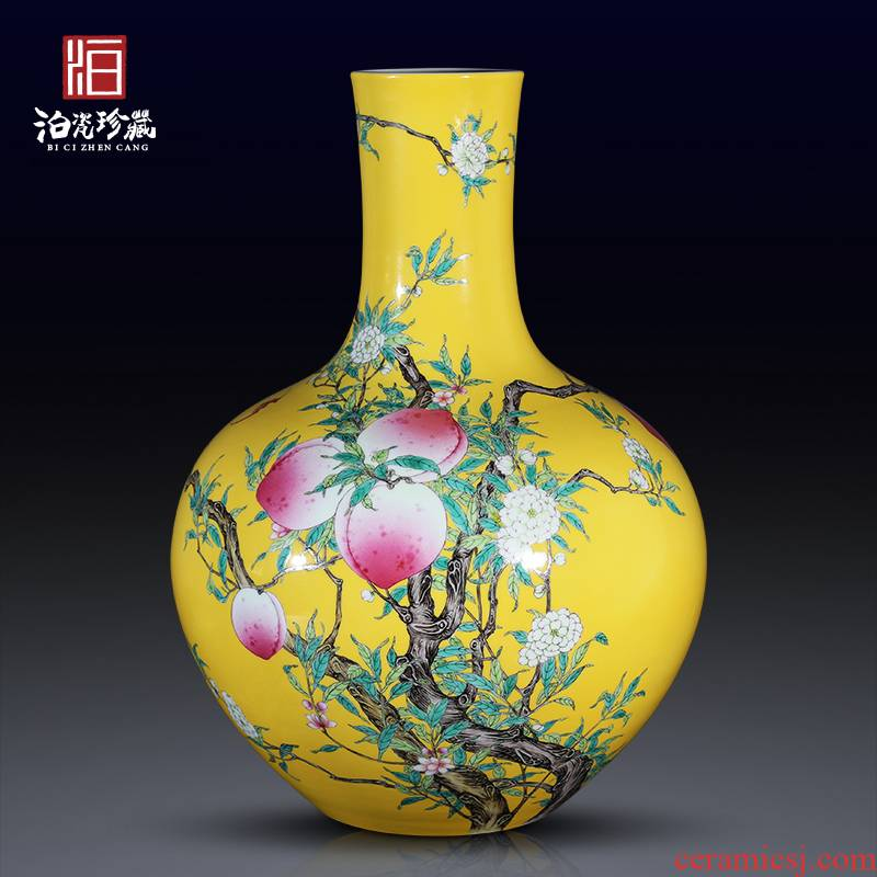 Jingdezhen ceramics hand - made pastel peach nine celestial vase Chinese office sitting room porch handicraft furnishing articles