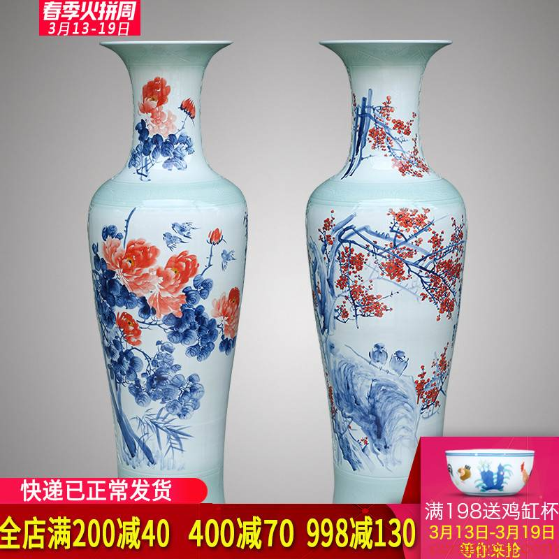 Jingdezhen ceramic floor big vase hand - made modern new Chinese style living room TV cabinet porch hotel furnishing articles 1 m 2