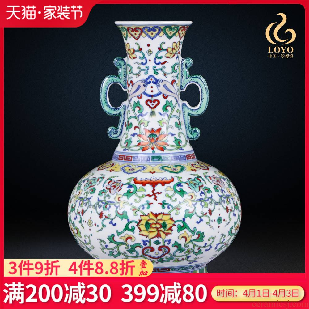 Jingdezhen ceramics furnishing articles imitation the qing yongzheng blue - and - white youligong ears vases, sitting room of Chinese style household decorations