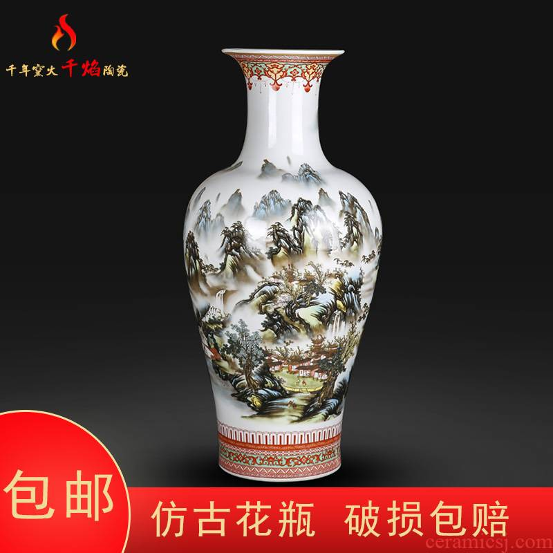 Jingdezhen ceramics vase landscape landing fish furnishing articles bottles of Chinese style living room decoration decoration flower arrangement