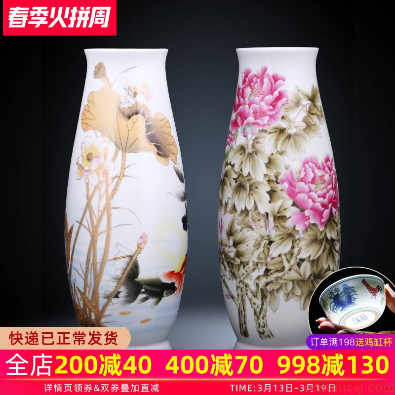 Porcelain of jingdezhen ceramics of large vase large peony flowers sitting room home furnishing articles