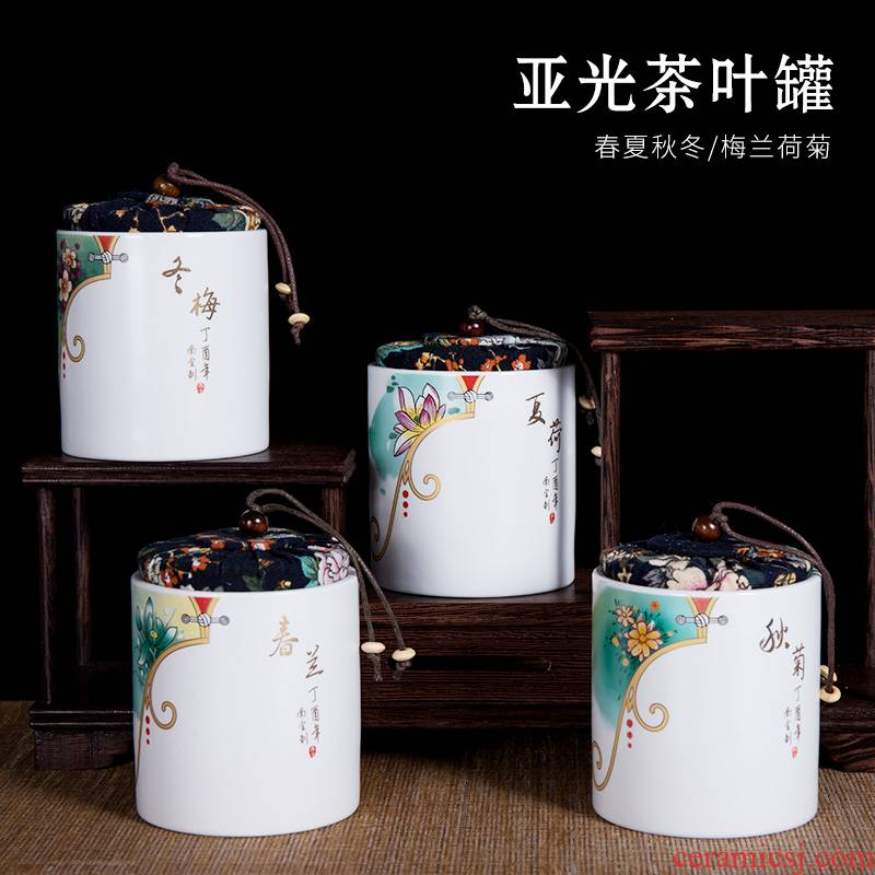 Ronkin ceramic household manual storage tank tea caddy fixings parts storage tanks red green tea small box