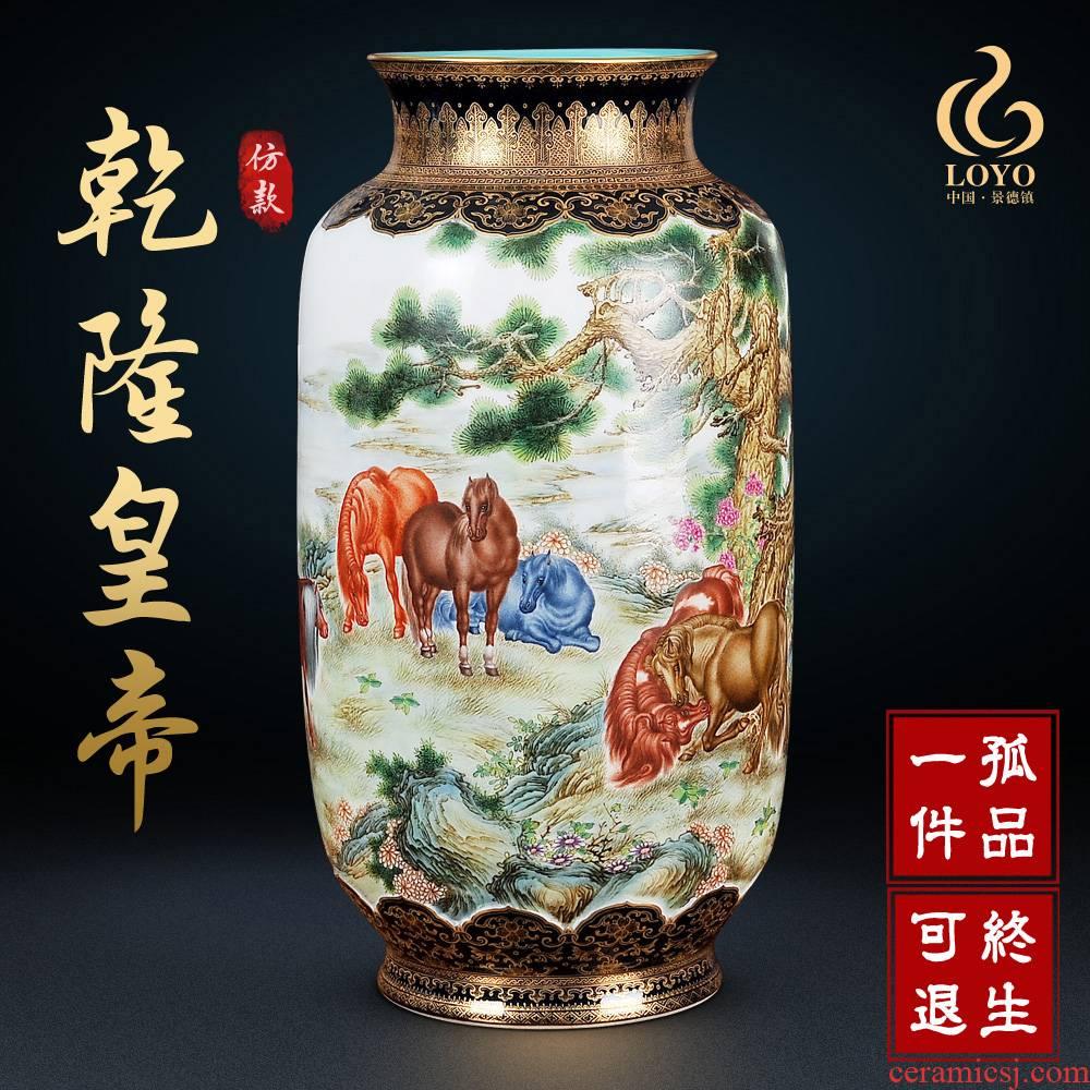 Jingdezhen ceramics furnishing articles imitation the qing qianlong heavy pastel 8 figure vase sitting room of Chinese style household ornaments