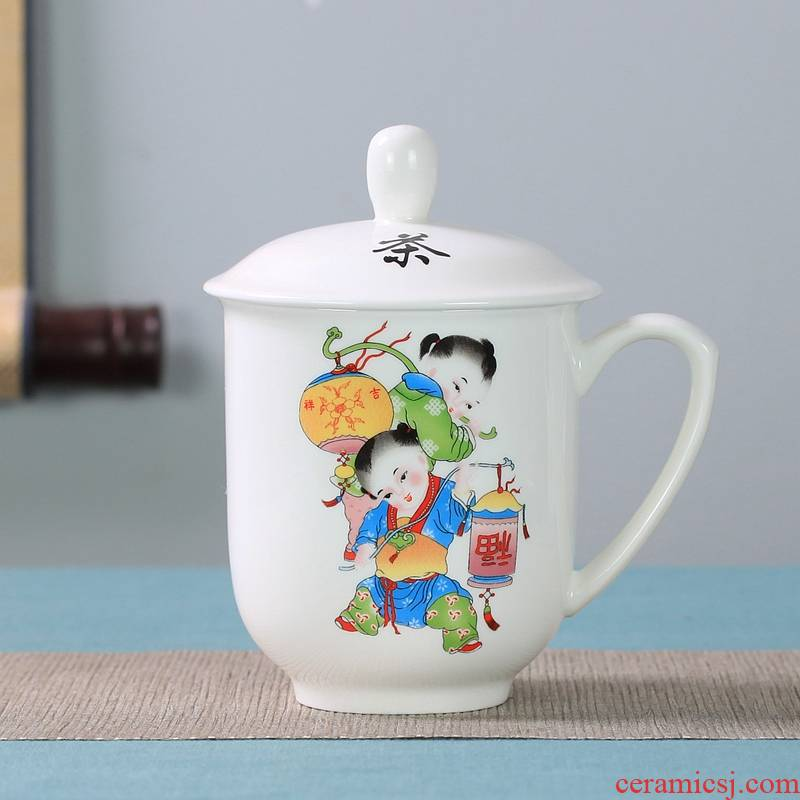Jingdezhen porcelain teacup ipads can be customized LOGO office meeting glass ceramic cups with cover office gift mugs