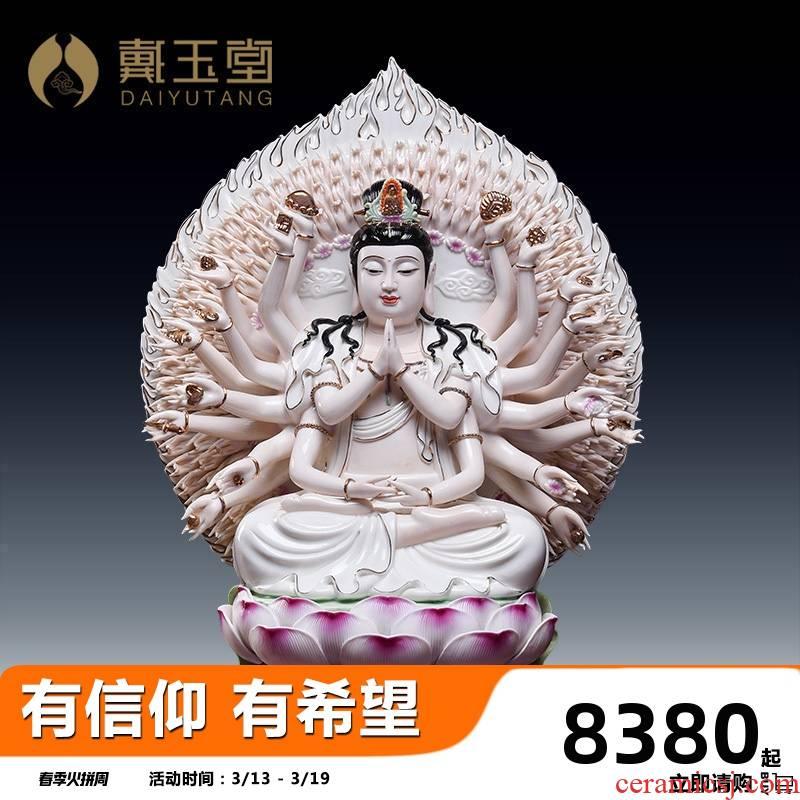 Yutang dai 22 hand paint color ceramic 18 inches of guanyin Buddha home furnishing articles/D17-106 - b