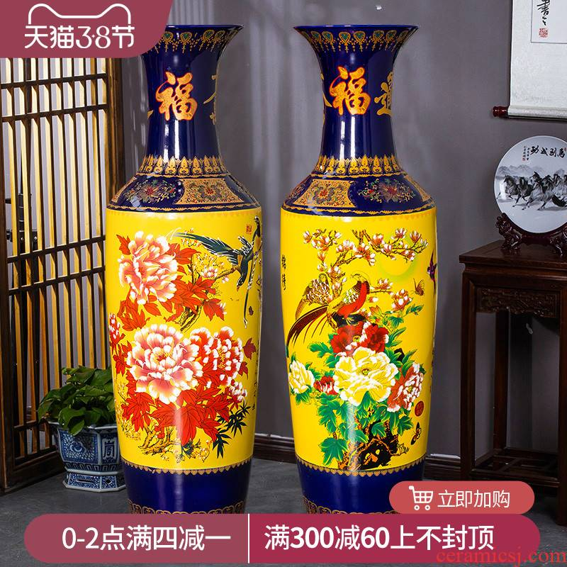 Jingdezhen ceramic big vase furnishing articles of Chinese style hotel next to the sitting room adornment TV ark, landing clearance