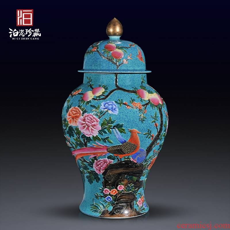 Jingdezhen ceramics archaize the qing qianlong as gold glaze carving painting of flowers and the general pot of home sitting room adornment is placed