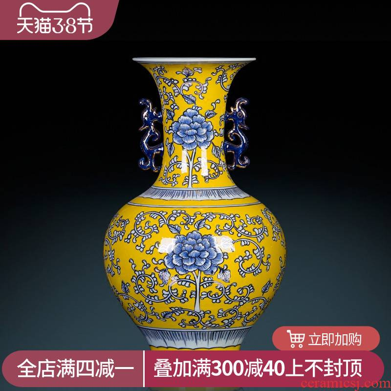 Jingdezhen ceramics antique hand - made vases in yellow Chinese style classical ancient frame sitting room adornment collection furnishing articles